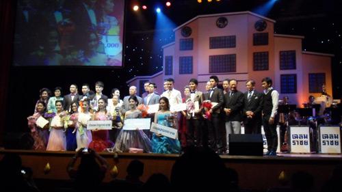 chalermkrung2012-1