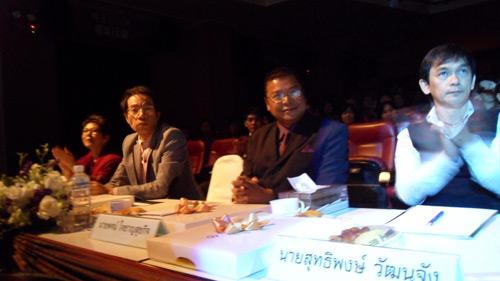 chalermkrung2012-2