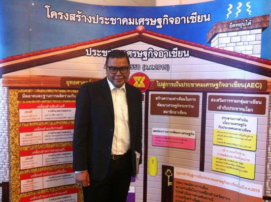 """สัมมนา """"ติดอาวุธผู้ประกอบการไทย เพื่อก้าวที่มั่งคงสู่ AEC"""" ให้กับผู้ประกอบการในภาคใต้"""