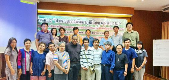 """พัฒนาศักยภาพผู้ประกอบการอุตสาหกรรมภูมิปัญญาภาคเหนือ """"กระบวนการสร้างแบรนด์ของสินค้าที่พัฒนาจากนวัตกรรมและภูมิปัญญาไทยในตลาด"""""""