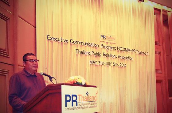 """เปิดอบรม หลักสูตร บริหารงานสื่อสารเพื่อพัฒนาธุรกิจ ของสมาคมประชาสัมพันธ์ไทย """"กลยุทธ์การสื่อสาร… ท่ามกลางการแข่งขัน กับสถานการณ์วิกฤต"""""""