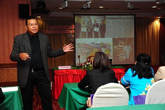 """การประชุมเชิงปฏิบัติการ   """"เทคนิคการสื่อสารและประชาสัมพันธ์ด้านอาเซียน """"  เพื่อจัดทำแผนงานโครงการอาเซียนของกรมประชาสัมพันธ์"""