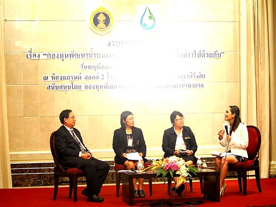 thai-communication-strategicDrphot14-2