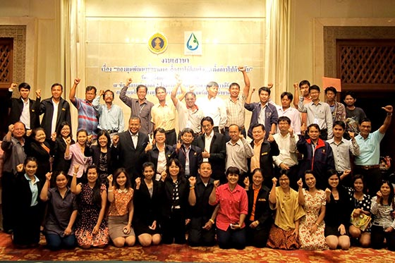 thai-communication-strategicDrphot14-4