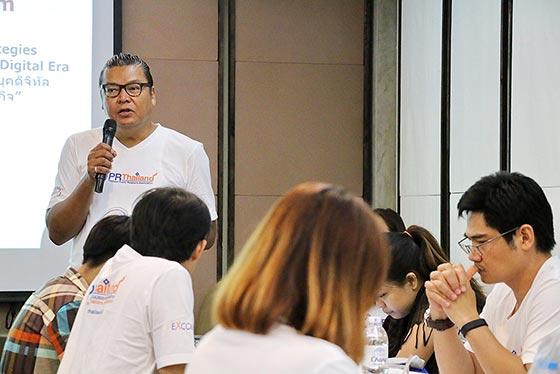 Workshop-digital-prthailand2015-11