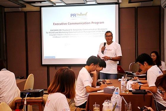 Workshop-digital-prthailand2015-13