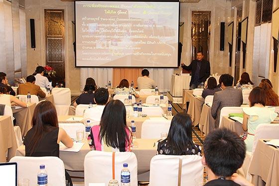 """บรรยาย  """"IMC PR & Advertising  for Brand Building"""" ให้กับ สมาคมการตลาดแห่งประเทศไทย"""