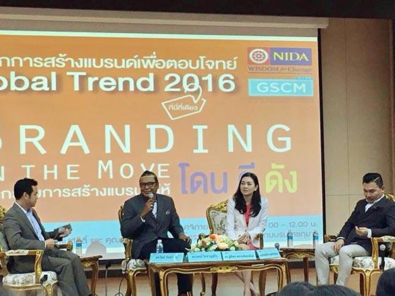 """โครงการปริญญาเอกนิเทศศาสตร์  NIDA จัดเสวนา   """" Branding on the move : นวัตกรรมการสร้างแบรนด์ให้ โดน ดี ดัง """""""